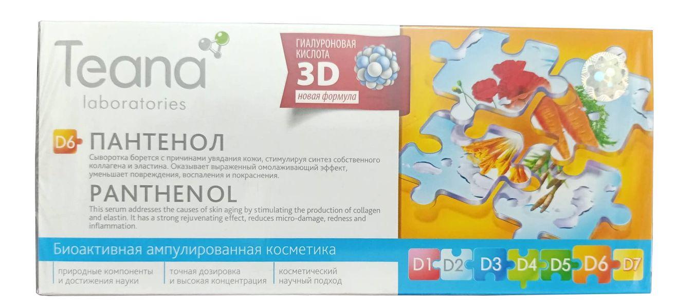 Collagen Tươi Teana D6 Của Nga Ngừa Chảy Xệ