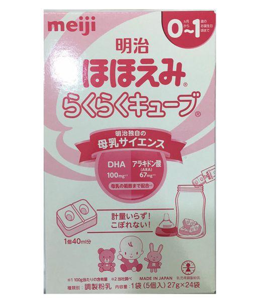 Sữa Meiji Số 0 Dạng Thanh Cho Trẻ Từ 0 Đến 12 Tháng Tuổi