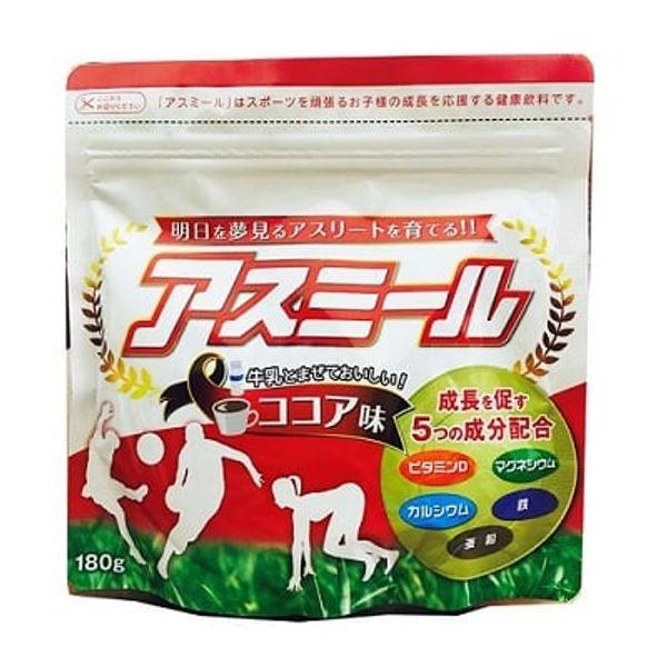 Sữa Tăng Chiều Cao Cho Trẻ Em Asumiru Ichiban Boshi