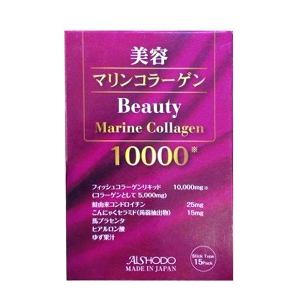 Bột Uống Beauty Marine Collagen Aishodo Ngăn Ngừa Nếp Nhăn