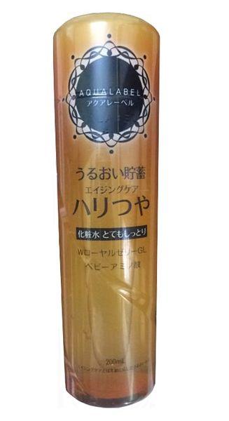 Nước Hoa Hồng Shiseido Aqualabel Vàng