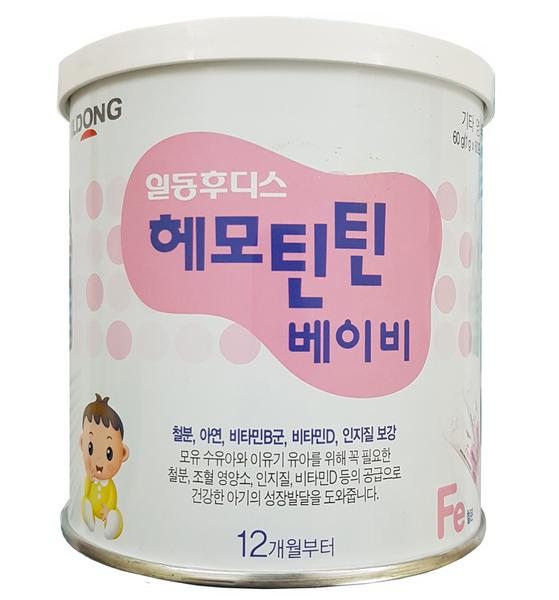 Hemo TinTin ILDong Bổ Sung Sắt Và Vitamin Hộp 60 Gói Tiện Lợi