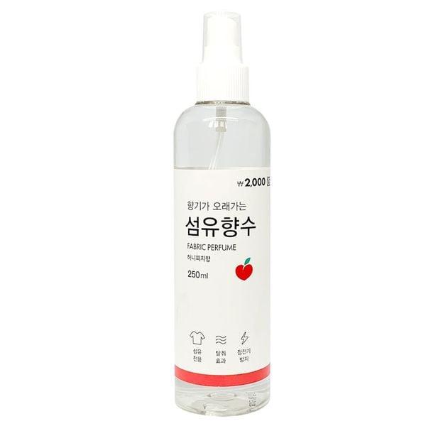 Xịt Thơm Quần Áo Fabric Perfume Hàn Quốc 250ml