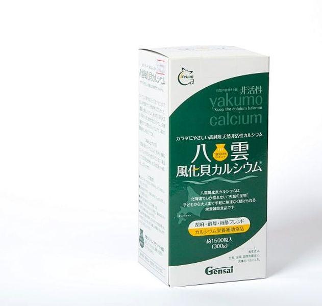 Viên Uống Canxi Thiên Nhiên Phong Hóa Sò Yakumo