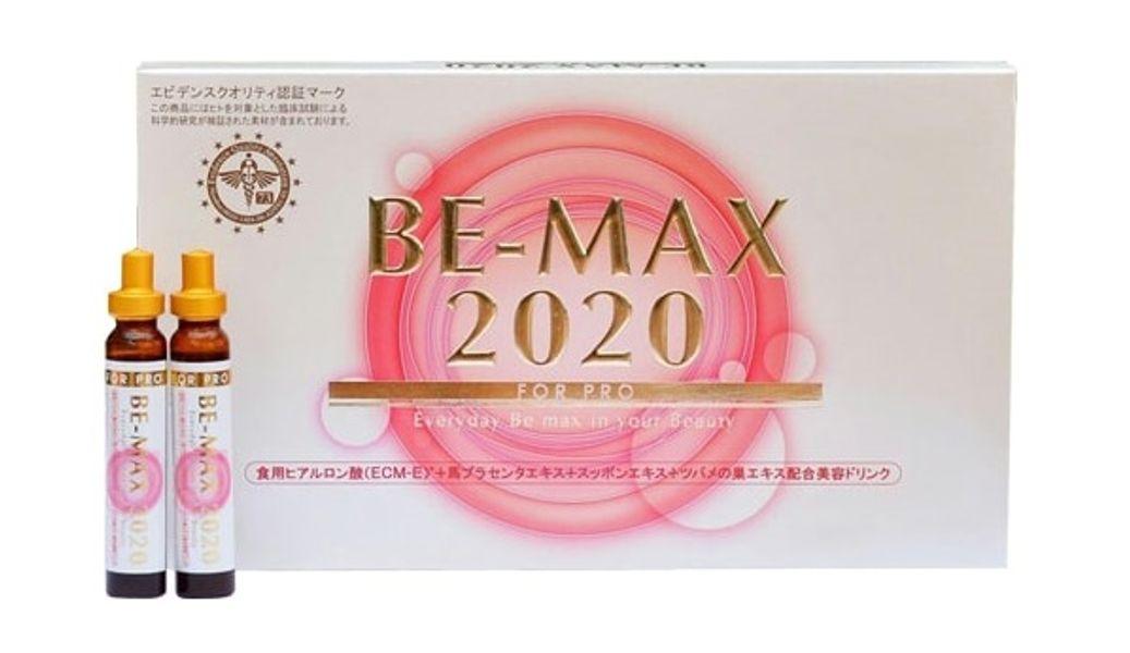 Nước Uống Đẹp Da Collagen Be-Max 2020 Nhật Bản