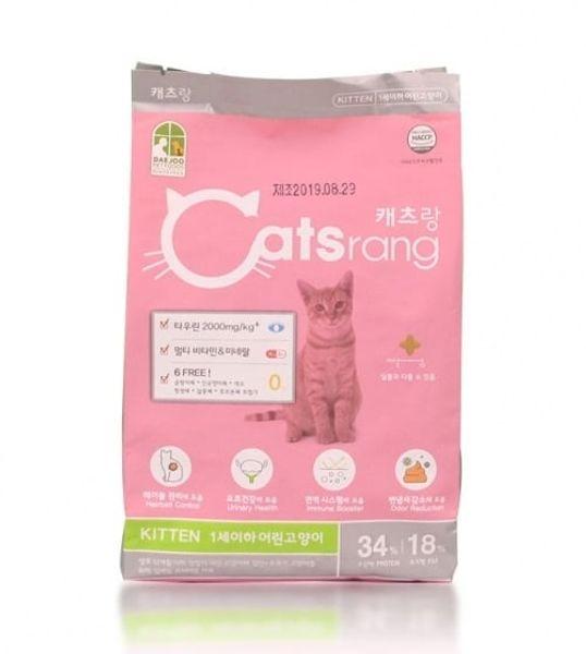 Thức Ăn Hạt Catsrang Cho Mèo Nhỏ 400g