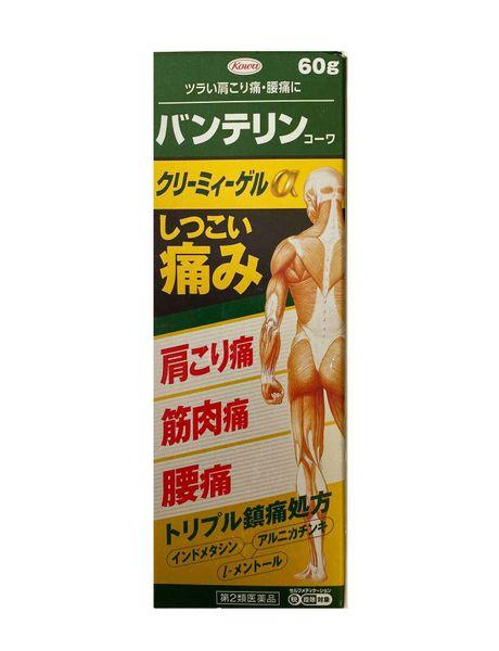 Gel Bôi Hỗ Trợ Xương Khớp Nhật Bản Vantelin Kowa EX
