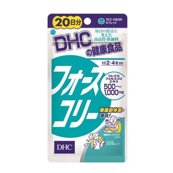 Viên Uống Hỗ Trợ Giảm Cân DHC 20 Ngày Của Nhật