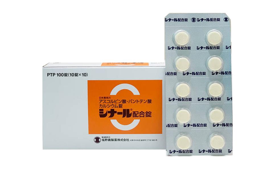 Viên Uống Vitamin C Hỗ Trợ Trắng Da, Mờ Nám Cinal C Nhật Bản