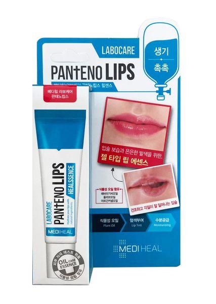 Son Dưỡng Labocare Panteno Lips Hàn Quốc 10ml