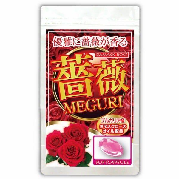 Viên Uống Thơm Cơ Thể Meguri Tinh Chất Hoa Hồng Cao Cấp
