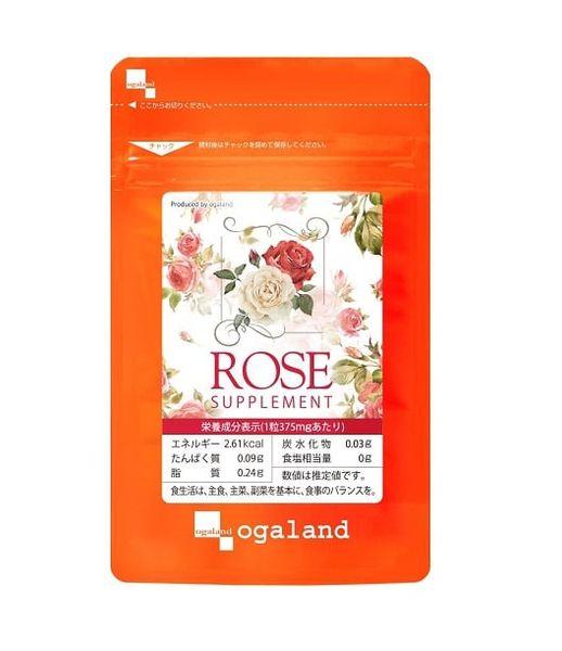 Viên Uống Ogaland Rose Supplement Tỏa Hương Cơ Thể Mùi Hoa Hồng