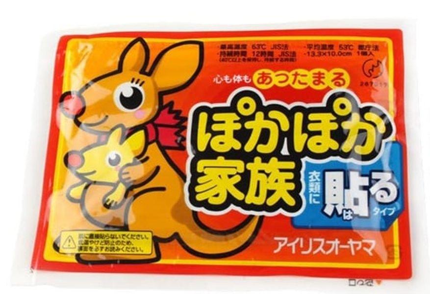 Combo 10 Miếng Dán Giữ Nhiệt Chuột Túi Nhật Bản