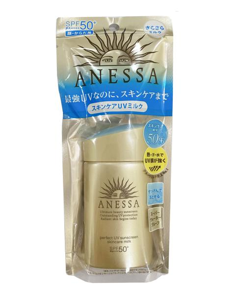 Kem Chống Nắng Shiseido Anessa Perfect