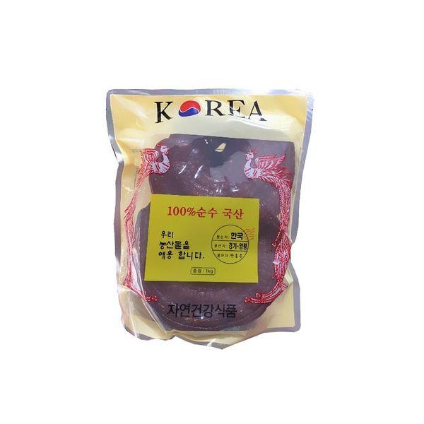 Nấm Linh Chi Đỏ Phượng Hoàng Hàn Quốc Cao Cấp 1kg