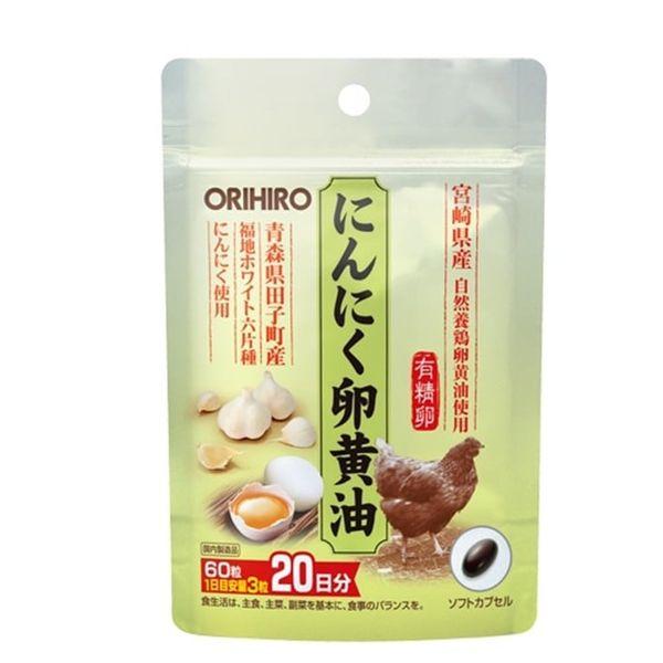 Viên Uống Orihiro Tỏi Lòng Đỏ Trứng Gà Không Mùi 60 Viên