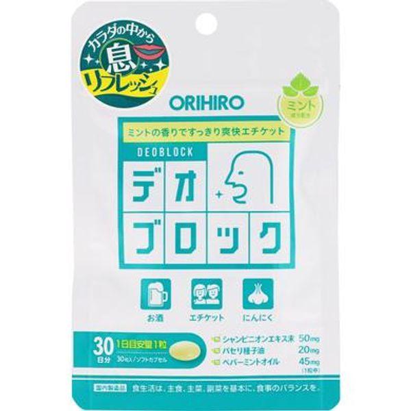 Viên Uống Thơm Miệng Deoblock Orihiro