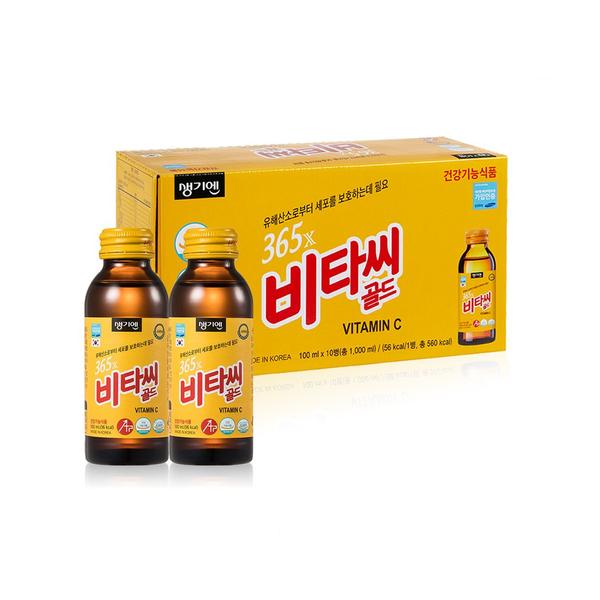 Nước Uống Vitamin C Gold 365x Hàn Quốc Hỗ Trợ Tăng Đề Kháng