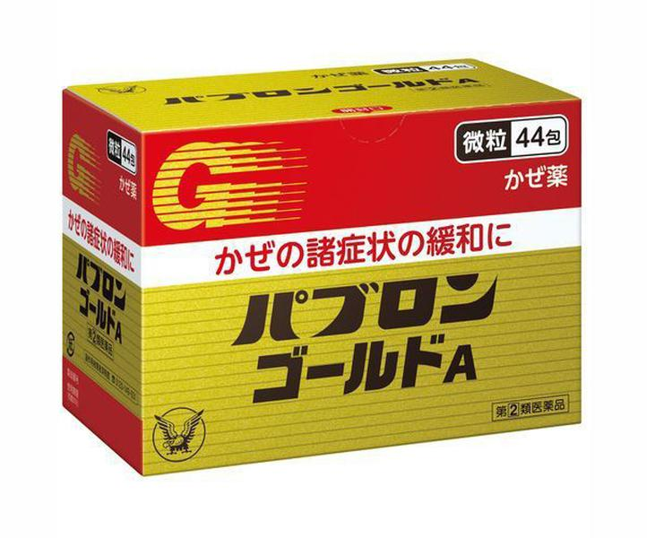 Bột Uống Taisho Pabron Gold A Của Nhật