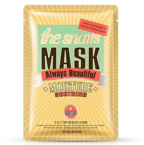 Mặt Nạ Always Beauty Moisture Soothing Mask Hàng Nội Địa Trung