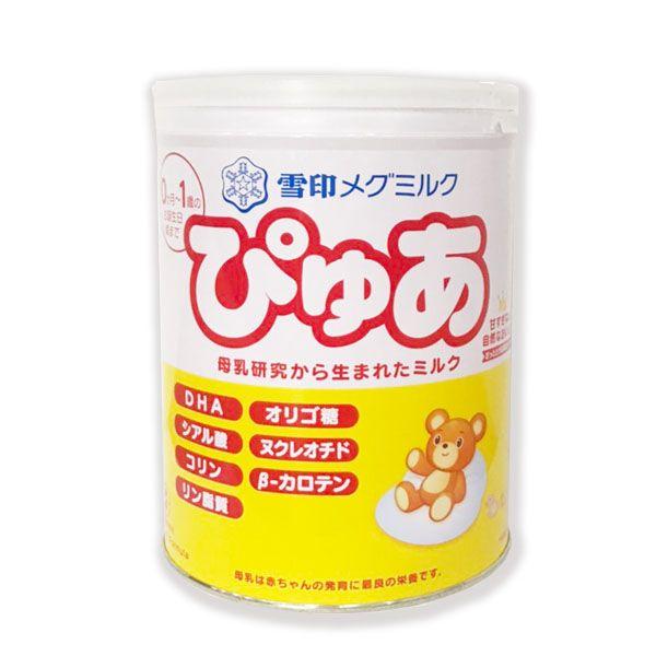 Sữa Snowbaby Pure Nhật Bản Số 0 Cho Bé Từ 0 Đến 12 Tháng Tuổi