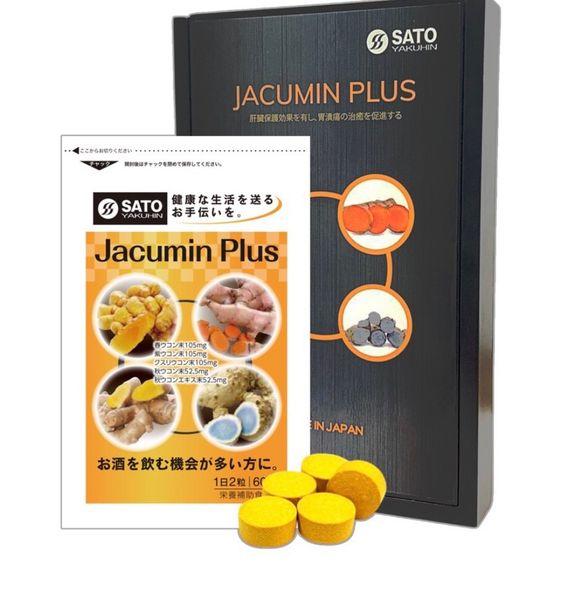 Jacumin Plus Chiết Xuất 4 Loại Nghệ Nhập Khẩu Từ Nhật Bản