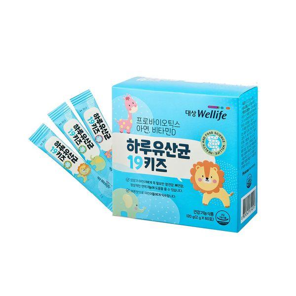 Men Vi Sinh Daily Probiotics 19 Kids Hàn Quốc Wellife 60 Gói
