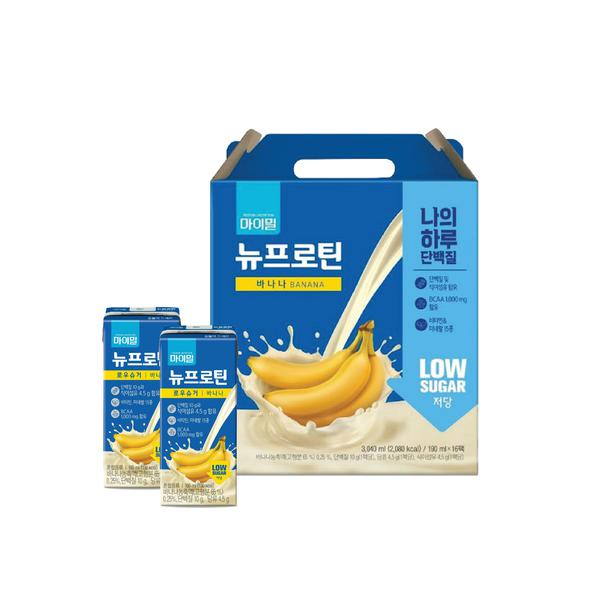 Sữa Protein Mymeal New Protein Banana Wellife Hộp 190mlx16 Hộp