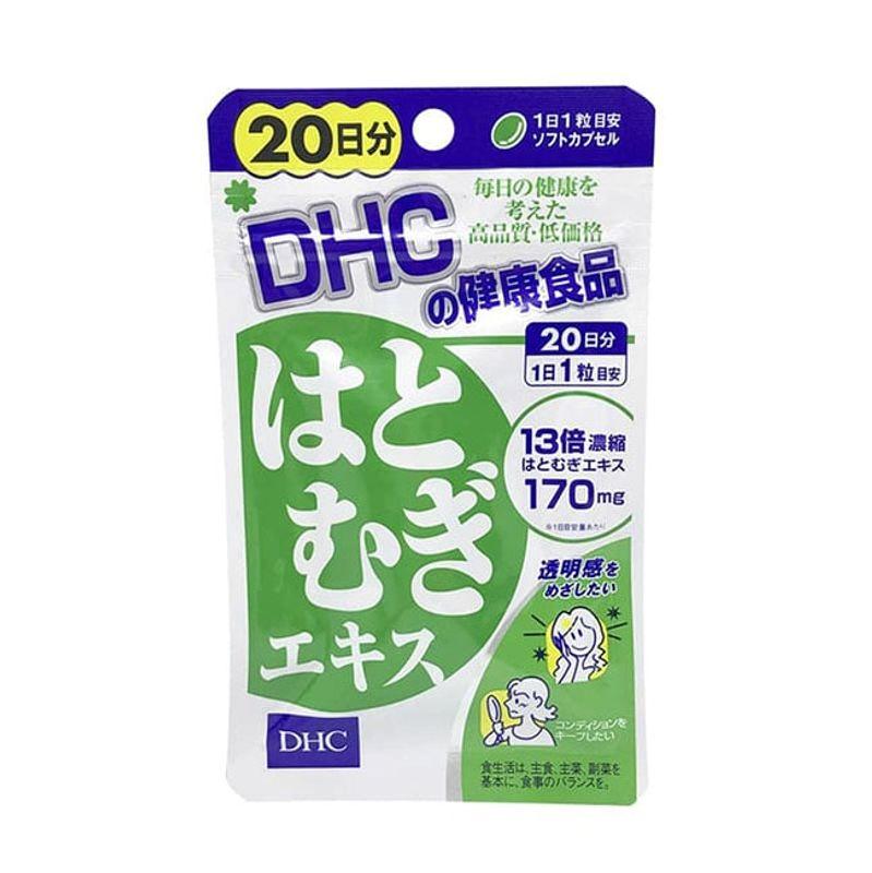 Review Viên Uống Trắng Da DHC 20 Viên Có Tốt Không, Cách Dùng Và Giá Bán Bao Nhiêu?