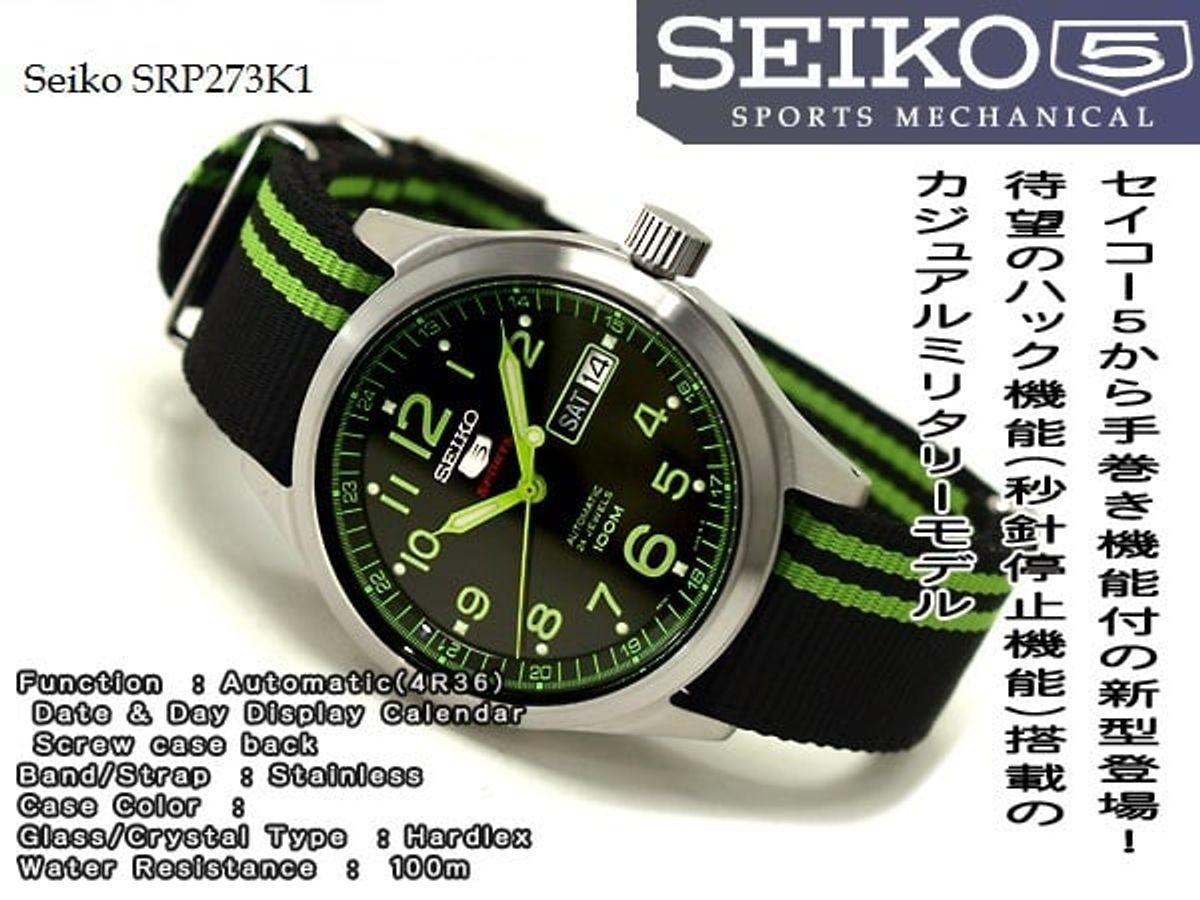 Đồng Hồ Seiko 5 Sports Nam Automatic SRP273K1