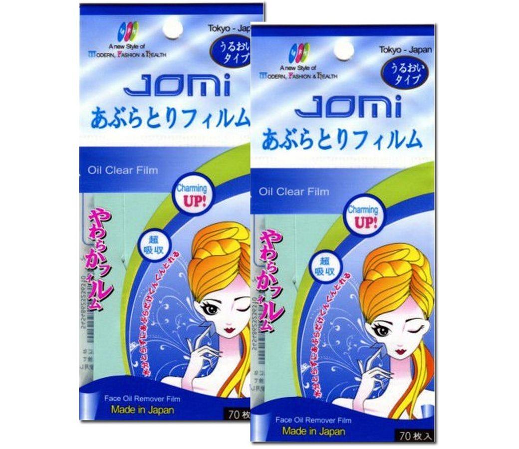 Combo 2 Gói Giấy Thấm Dầu Jomi Nhật Bản