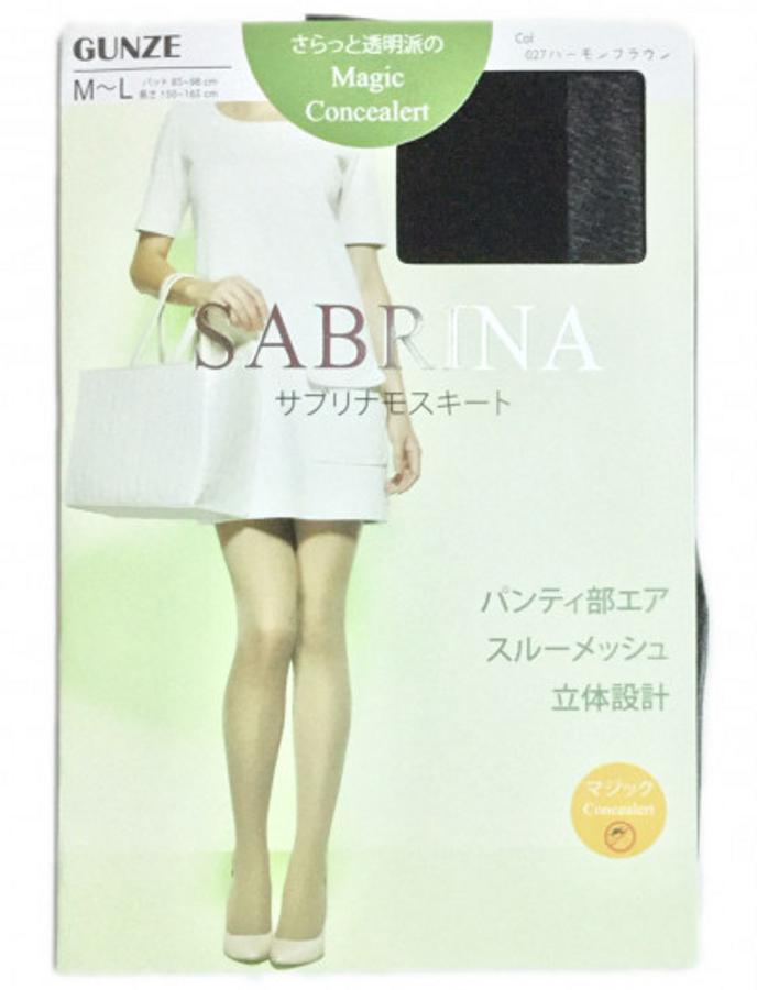Quần Tất Nhật Chống Muỗi Đốt Gunze Sabrina