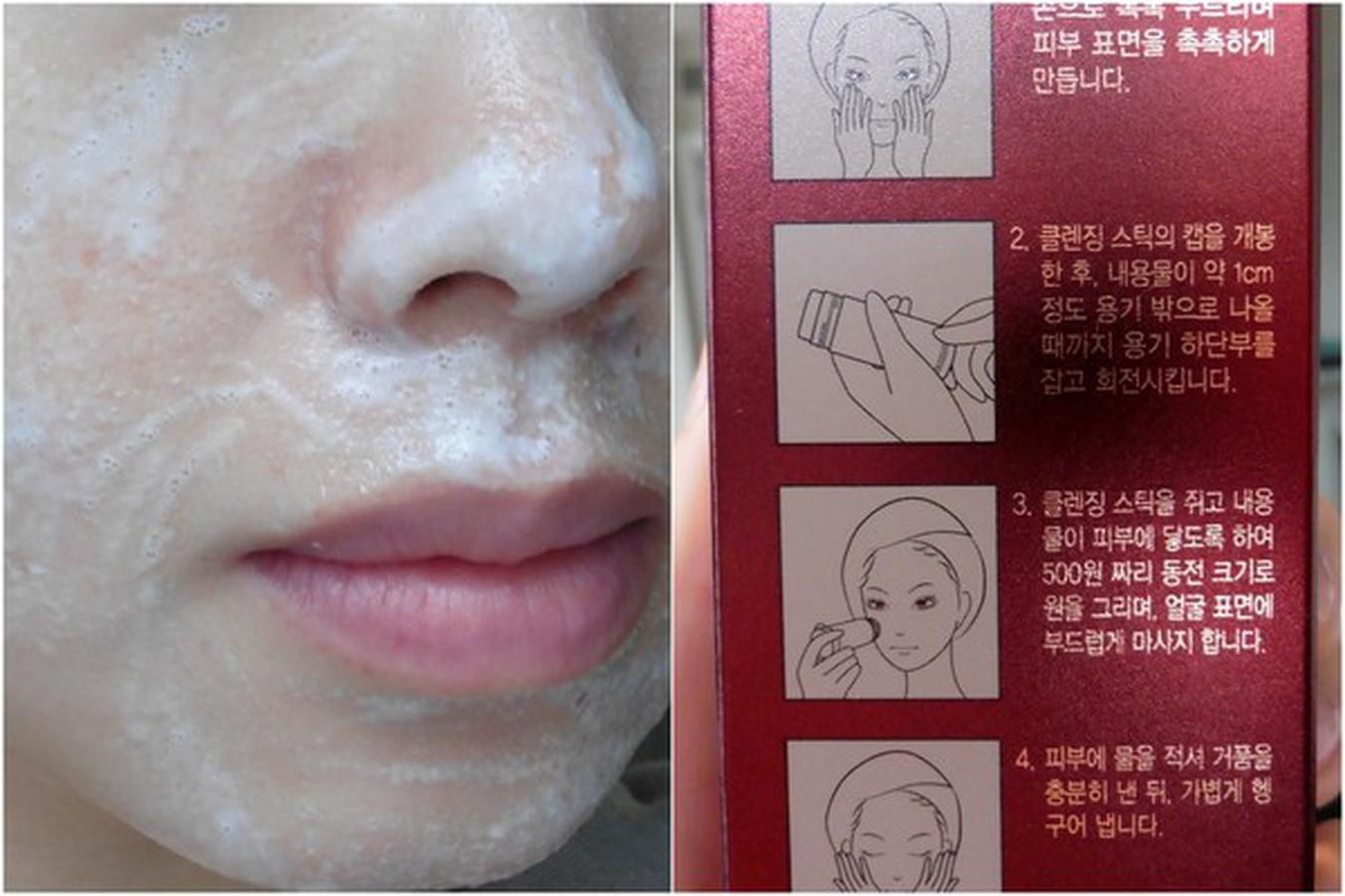 Sáp Rửa Mặt Sum37 Miracle Rose Cleansing Stick