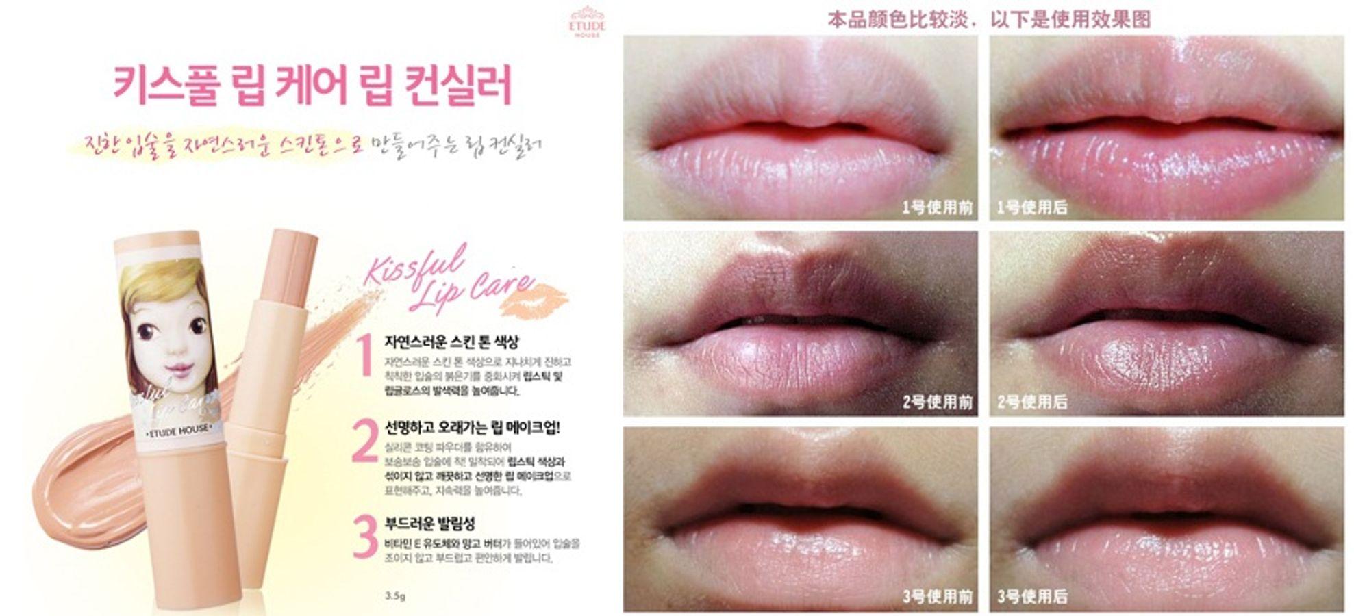 Son Che Khuyết Điểm Môi Etude House Kissfull Lip Care