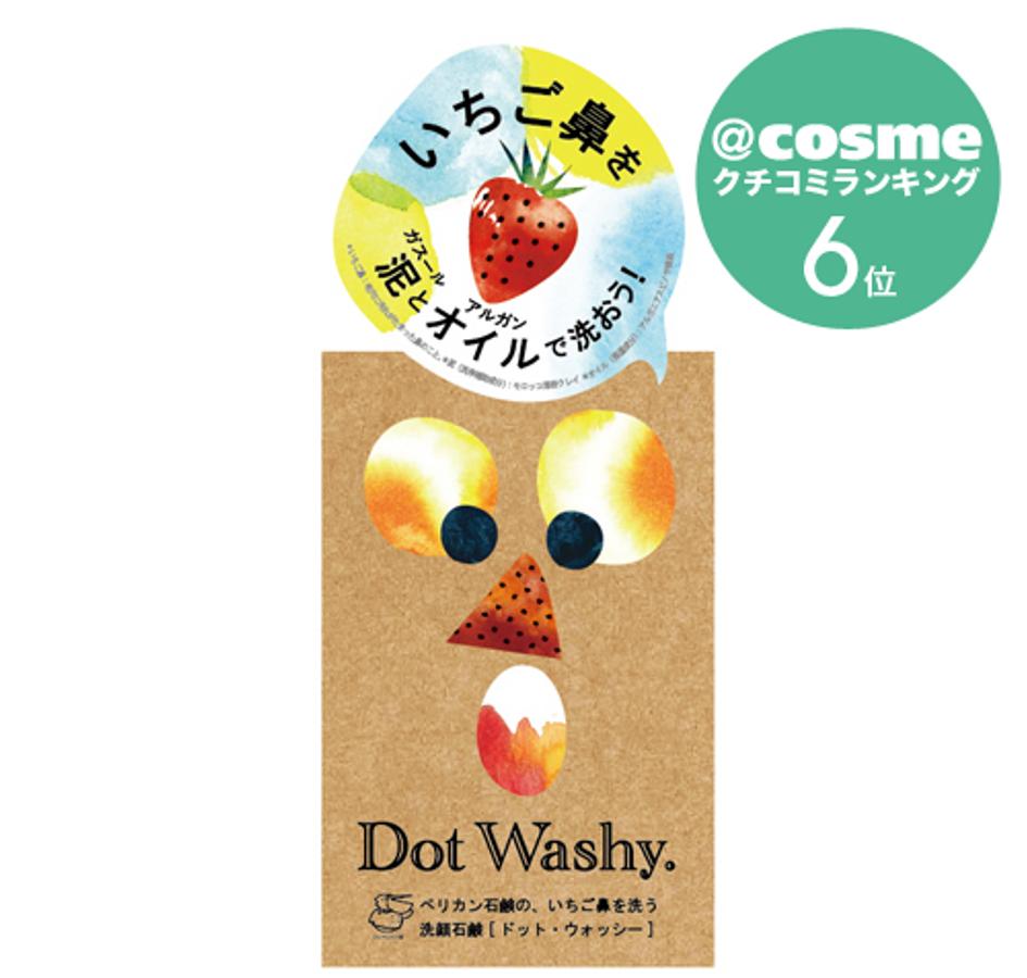 Trị Mụn Đầu Đen Mũi Dot Washy Facial Social Nhật Bản