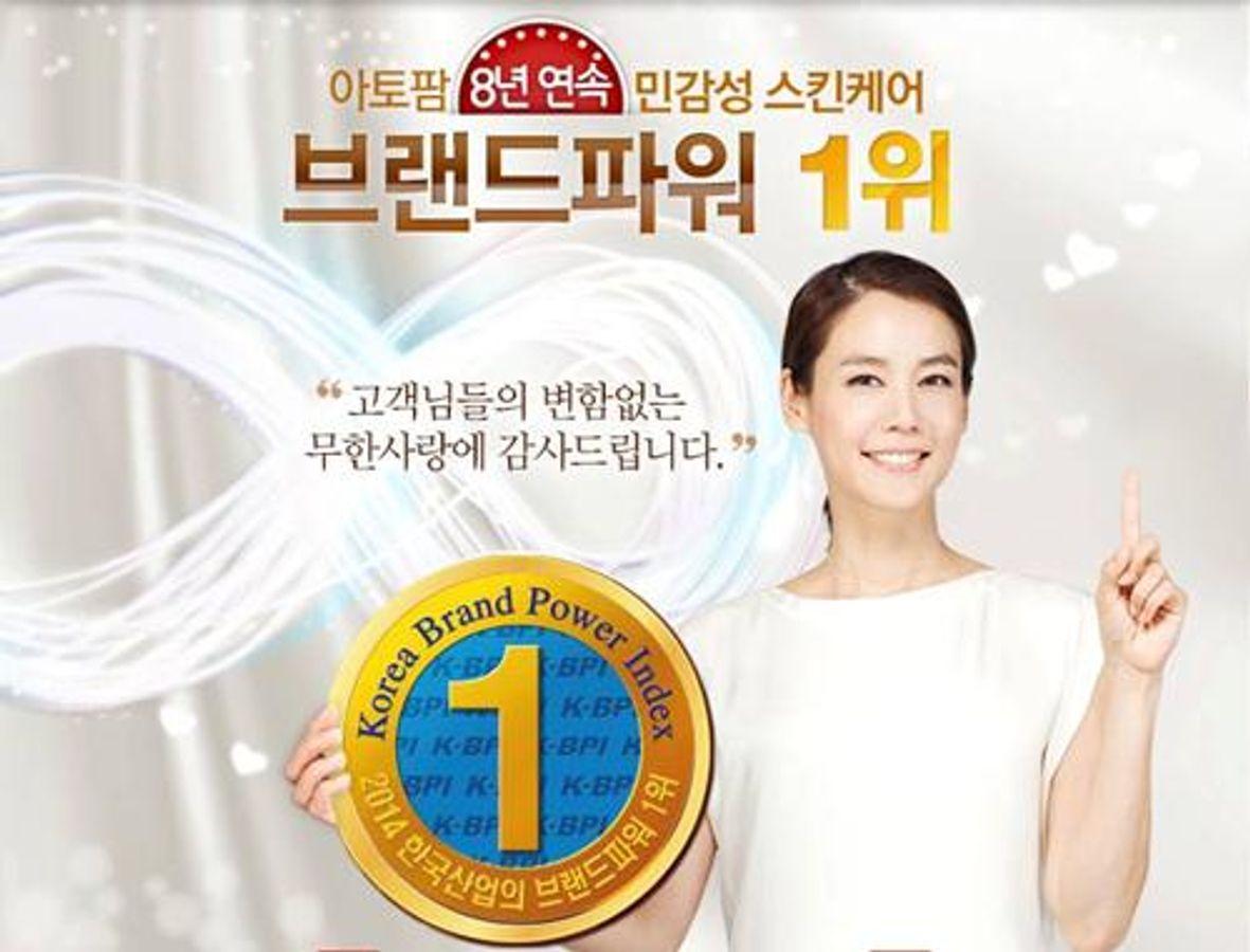 Atopalm - Kem Dưỡng Ẩm Của Hàn Quốc