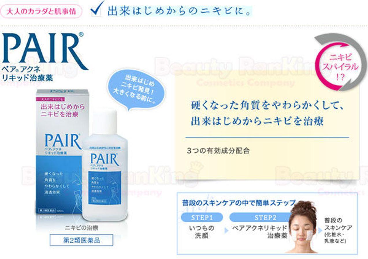 Dung Dịch Hỗ Trợ Cải Thiện Mụn Pair Acne Medicated Liquid 200ml