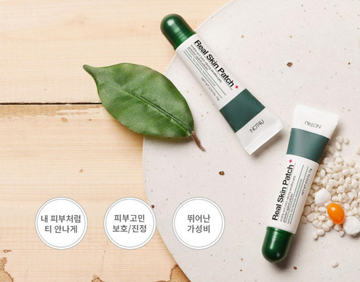 Gel Vá Da Che Mụn, Sẹo Real Skin Patch