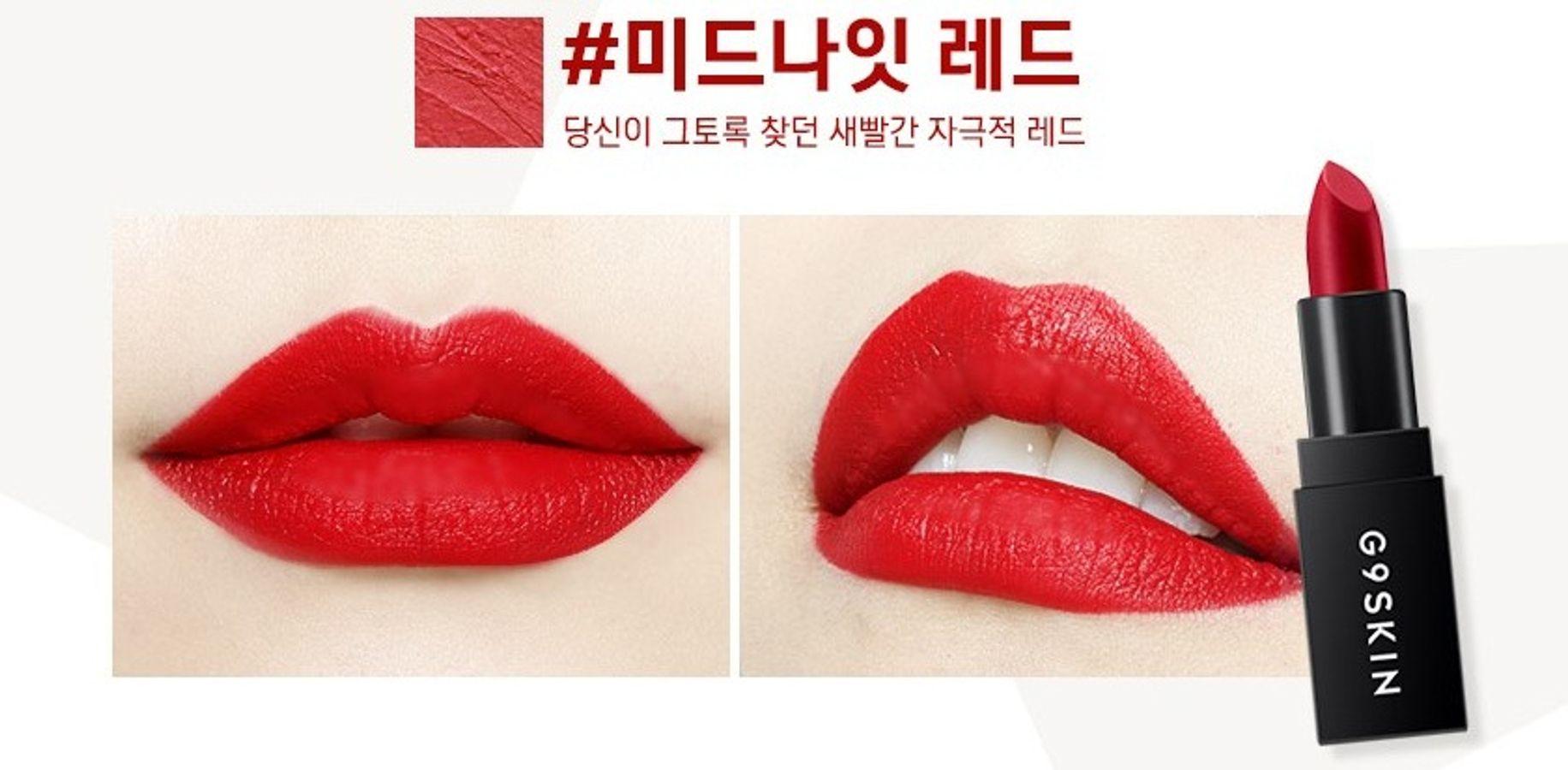 Son Thỏi G9Skin First Lipstick 5 Màu Thời Trang Siêu Hot