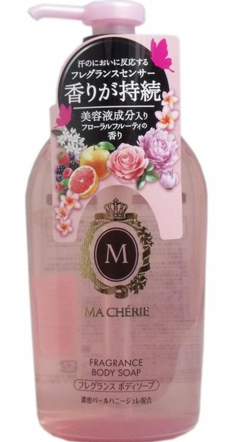 Sữa Tắm Shiseido Ma Cherie Tinh Dầu Thiên Nhiên Làm Trắng Da