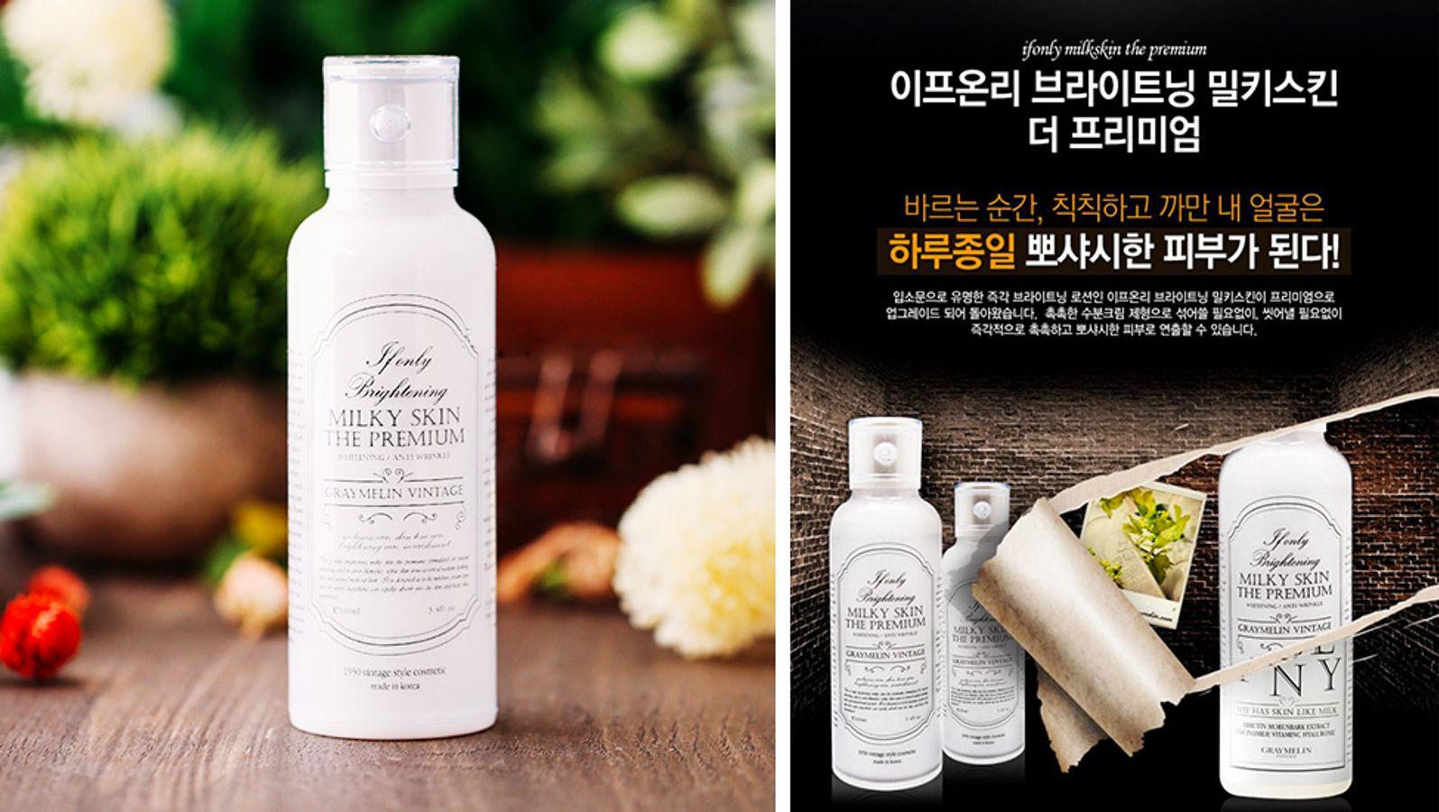 Kem Dưỡng Trắng Da Milky Skin The Premium Hàn Quốc