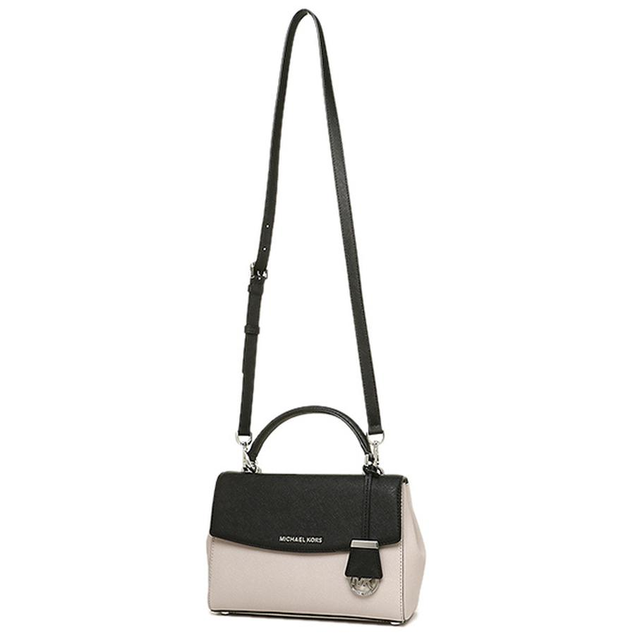 Túi Michael Kors Ava Colorblock Màu Cement/Black