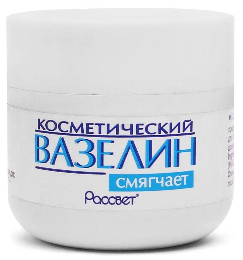 Kem Chống Nẻ Vaseline Của Nga