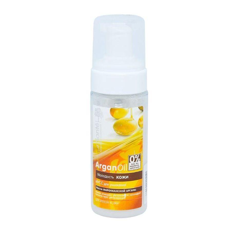 Sữa Rửa Mặt Ngừa Lão Hóa Da Argan Oil Dr Sante 150ml