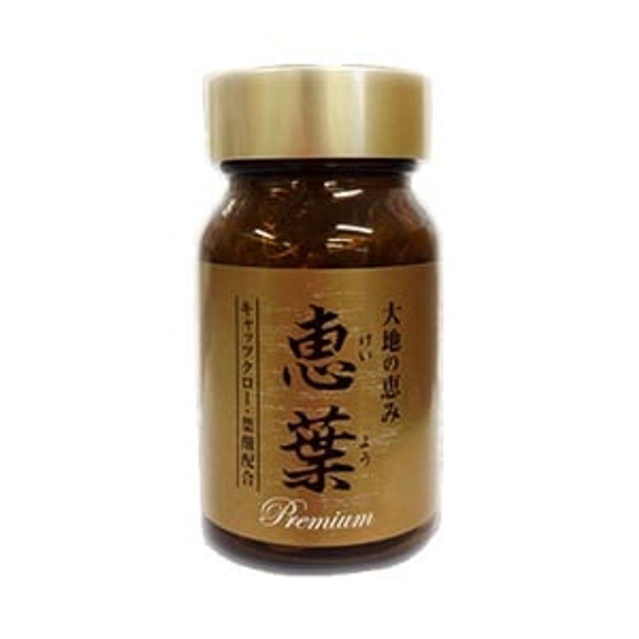 Viên Uống Phòng Ngừa Và Hỗ Trợ Điều Trị Gout Megumiha Nhật Bản
