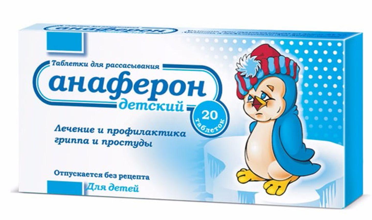 Viên Uống Anaferon Hộp 20 Viên Của Nga Cho Bé