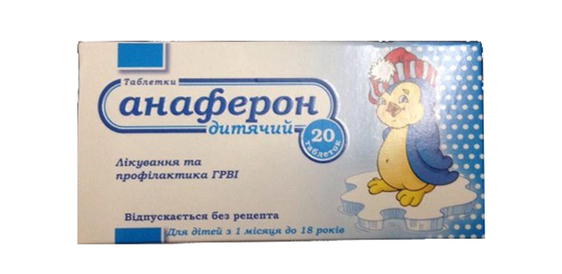Viên Uống Anaferon Chính Hãng Của Nga Hộp 20 Viên Cho Bé