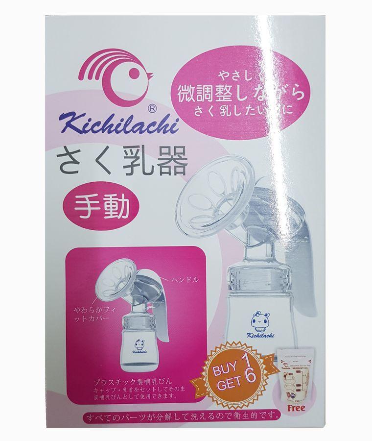 Máy Hút Sữa Bằng Tay Kichilachi HSK01 (Nhật)
