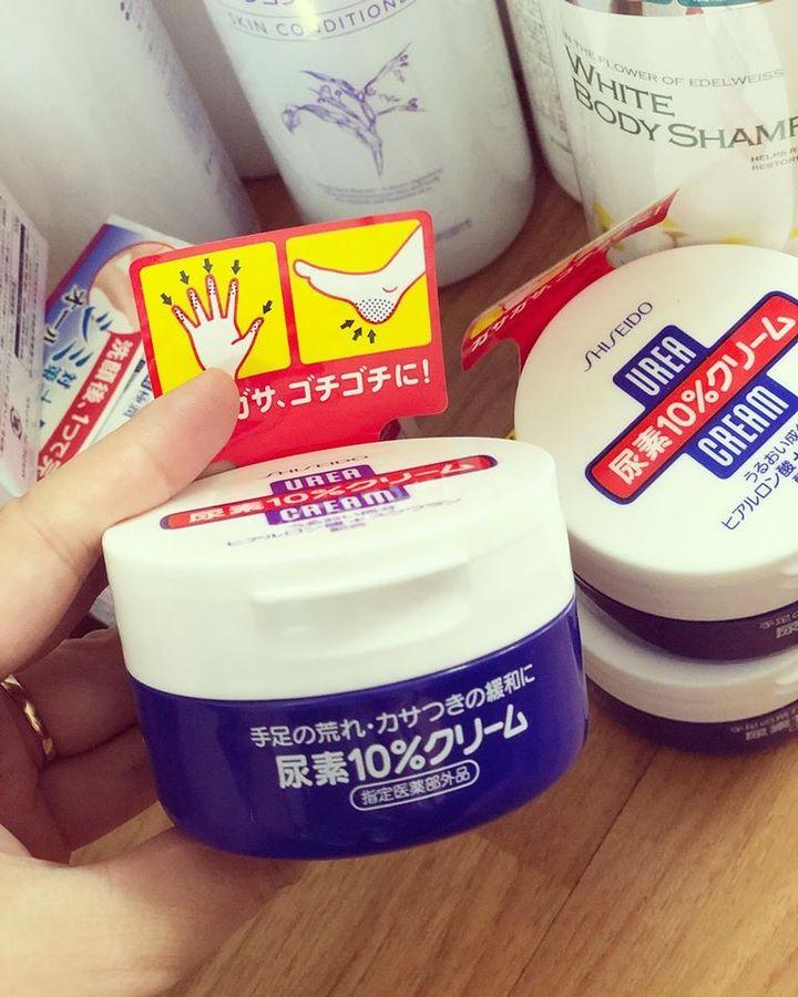 Kem Dưỡng Trị Nứt Nẻ Chân Tay Urea Shiseido Nhật Bản