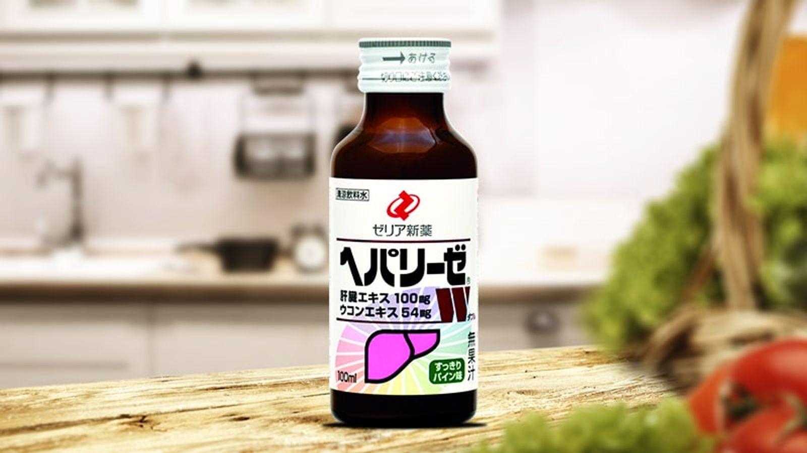 Nước Uống Hỗ Trợ Thải Độc Gan Zeria Hepalyse W Nhật Bản
